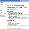 TracLightning 3.1.2 正式版をリリースしました。