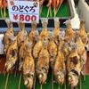 焼き魚と番屋汁があればもう何もいらない ~寺泊 魚の市場通り~