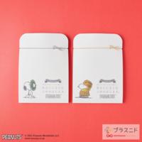本日「あなたになじむ ふゆのはらまきPEANUTS」発売開始しました!