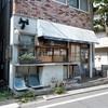 経堂「anamo cafe(アナモカフェ)」〜年中頂けるかき氷が大人気〜