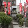 白山神社のお稲荷さん