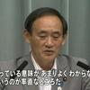 マジ?韓国政府内「市民団体と日本政府で話し合って解決して」