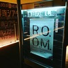 Noism1実験舞踊vol.1『R.O.O.M.』/『鏡の中の鏡』-2019/02/23-