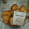 パン屋たね 石川金沢市  パン  サンドイッチ  食パン  バケット  全粒粉  チーズ
