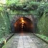 宇津ノ谷峠 明治のトンネル(静岡県静岡市・藤枝市)