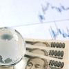 【株式投資】たわらノーロード新興国株式の特徴