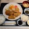 🚩外食日記(724)    宮崎ランチ   「おさかな料理」★14より、【4種の海の幸フライ定食】‼️