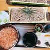 【孤独のグルメ】河津町のわさび丼
