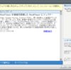 RealPlayer 18.1.17.202