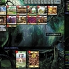 Dominion Online 対戦録 135
