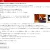 【JGC修行 16】10/17(木) 沖縄(那覇) → 羽田 『エクストリーム退社 完結』