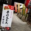 京都に行ってきた話
