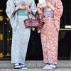 【茨城県の方必見】茨城県で着物を処分するなら買取がおすすめ!高価買取実績のあるお店をご紹介