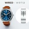 wena wrist初の機械式時計コラボ WIRED × wena限定モデルの発表のお知らせ!
