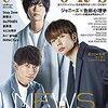 ザテレビジョンCOLORS Vol.49 WHITE【表紙:NEWS】予約開始