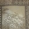 着物生地(102)幾何学に草花模様上代紬