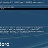 initrdでLinuxを使う方法