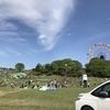 子連れお出かけ 東京ドイツ村に行ってみた!2