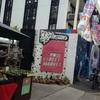 Rose Street Market & Flemington Racecourse Market