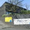 ソウルの旅[201704_05] - 女性たちの戦時性暴力被害を記憶し告発する「戦争と女性人権博物館」