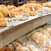 【京都】どれも美味しそうで選べない!食べログ 百名店にも選ばれるたま木亭♡【宇治 黄檗】
