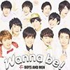 BOYS AND MENのシングル「Wanna be!」