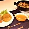 格安キャンプ飯!手軽に炊込みカレーピラフ!チキンアヒージョ!手抜きオニオンスープ!