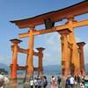 広島世界遺産巡りとうさぎ島(青春18切符の旅2017夏 4日目)