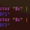 素因数分解を行うbashコマンド factor を使ってみる