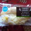 ファミリーマートのもっちりとした白いチーズのパン