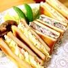 基本の高野豆腐サンド☆卵+桜海老となまり節+パセリ