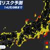 サッポロ1番は塩ラーメン派のワイが台風関連情報が確認できるページをまとめてみた。