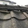 新潟市中央区にて雨漏り調査 瓦屋根の劣化