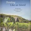 【ちょっとだけ書籍紹介】今日の出来事とハワイに関する本の紹介と