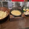 【西麻布「しゅういち」特製カレーつけ麺】
