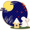 2.私と夫の日常⑫ 中秋の名月。月を見ずに団子を喰らう。