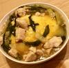 【男の飯】「鶏肉と青梗菜、ニラの天津飯」