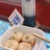 横浜 中華街 王府井 (焼き小籠包)