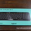 コンパクトでフルサイズ『ロジクール ワイヤレスキーボード K360r』(感想レビュー)
