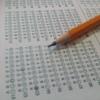 TOEIC900点を越えるには。~留学するか、日本で勉強するか。~