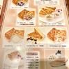 新宿:「cafe AALIYA(カフェ アリヤ)」にておいしいフレンチトーストを食べた