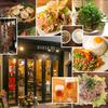【オススメ5店】調布・府中・千歳烏山・仙川(東京)にあるタイ料理が人気のお店