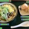 🚩外食日記(564)    宮崎ランチ   「カネキ製麺」④より、【鶏うどん】【シャケにぎり】【とりにぎり】‼️