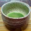 萩 城下町のおすすめカフェ 三輪休雪先生(人間国宝)のお茶碗で抹茶をいただく幸せ ~山口県萩市~