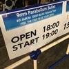 【9mm Parabellum Bullet】FEEL THE DEEP BLUE TOUR2019@Zepp Tokyo(11/29)