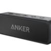 Anker SoundCore 2のメリット6点・デメリット1点