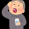 【デザイナー10年目】IT仕事の頭痛の原因と対策