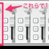 VDMX で NumFX を利用した便利なレイヤー表示操作