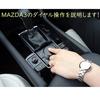 【MAZDA3】マツダコネクトのダイヤル(コマンダーノブ)で文字入力してみました!