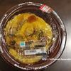 マツコの知らない世界「ファミリーマート・だしが決め手!ふんわり玉子の親子丼」ついでにファミマとセブンイレブンのカツ丼も食べました。(感想レポート)